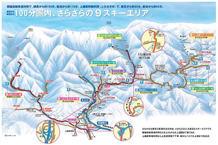 skiareamap03out