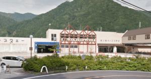 谷川岳ロープウェーのバスターミナル