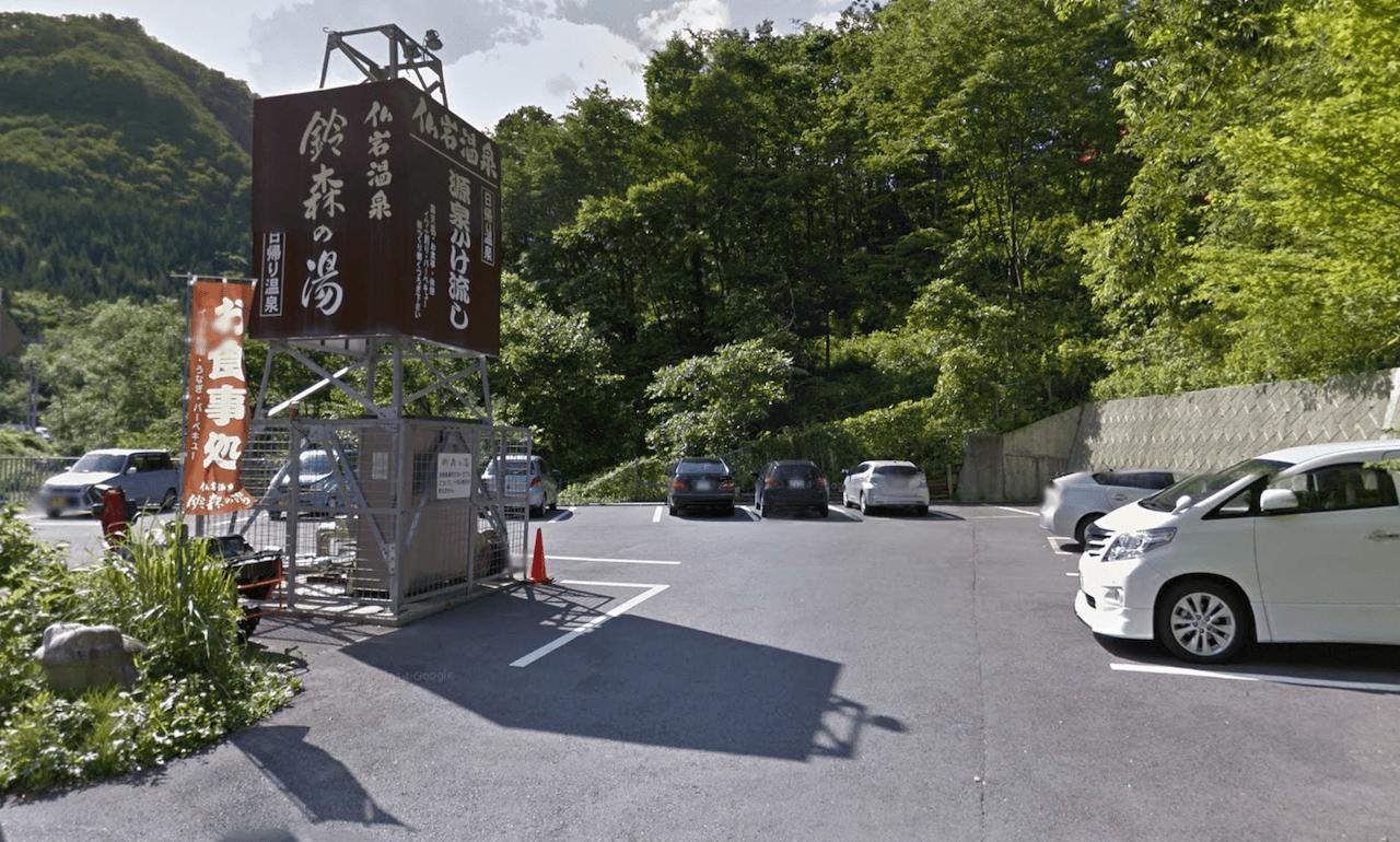 鈴森の湯の右手に駐車場が見えたらお好きな場所に駐車してください